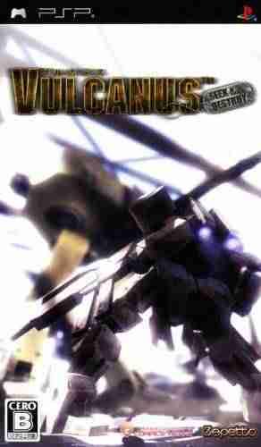Descargar Vulcanus Seek And Destroy [JAP][FIX] por Torrent